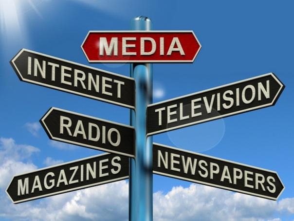 Media, banyak cabangnya