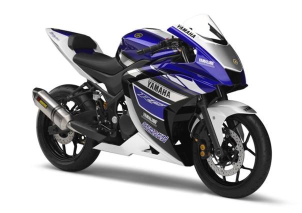 Yamaha YZF R25 - 250cc prototype race version -