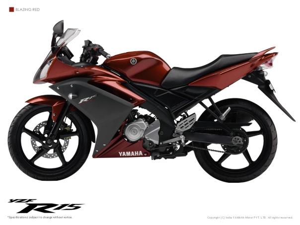 Yamaha YZF R15 ver 1