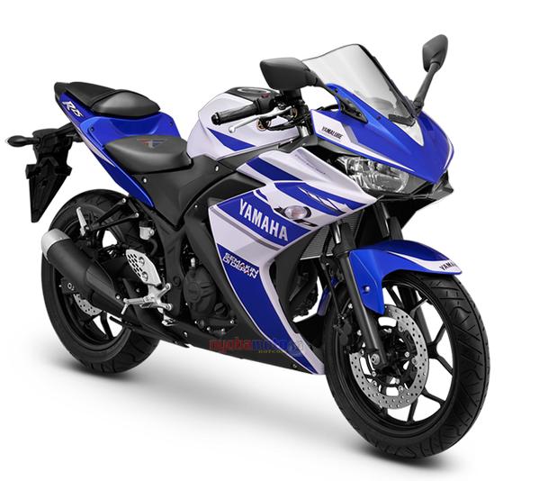 Yamaha YZF-R25 2014