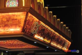 Masjid Tiban PT ACA Malang 09