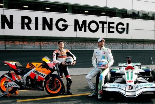 MotoGP versus F1